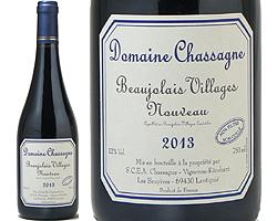 【11】ボージョレ・ヴィラージュ・ヌーヴォ Dm.シャサーニュ750ml【フランス新酒】