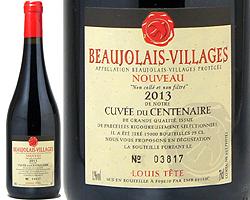 【09】ボージョレ・ヴィラージュ・ヌーヴォ ルイ・テット Cvサントネル750ml【フランス新酒】