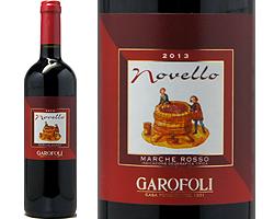 【17】【赤】ノヴェッロ・マルケ IGT ガロフォッリ 750ml【イタリアの新酒】