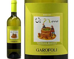 【18】【白】ヴィ・ノーヴォ IGT ガロフォッリ 750ml【イタリアの新酒】
