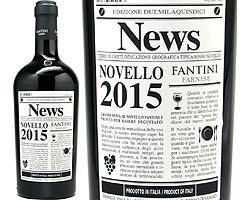 【19】ヴィーノ・ノヴェッロ ファルネーゼ 750ml【イタリアの新酒】