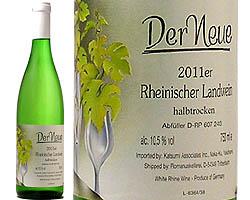【22】【白】デアノイエ ロマヌスケラライ 750ml【ドイツ新酒/白】