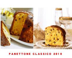 【25】【12月下旬お届け予定】パネトーネ スカルパート社 500g【イタリアのクリスマス菓子/ドライフルーツ入りパン菓子】