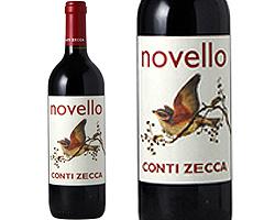 【20】ヴィーノ・ノヴェッロ ノヴェッロ サレント コンティゼッカ 750ml【イタリア新酒】