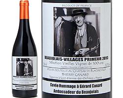 【07】ボージョレ・ヴィラージュ・ヌーヴォ Ch.ド・ブラスレ・ロワ 750ml【フランス新酒】
